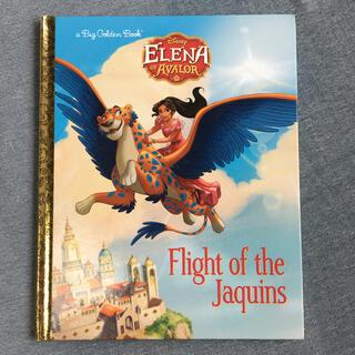ディズニー(Disney)の洋本 児童書 Disney Elena of Avalor(洋書)