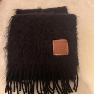 LOEWE - 大幅値下げ‼️ロエベ 人気のモヘアマフラー 黒