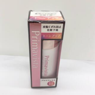 Primavista - プリマヴィスタ トーンアップ 皮脂くずれ防止化粧下地 25ml  未開封