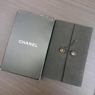 シャネル(CHANEL)のシャネル 手帳 メモ帳(ノート/メモ帳/ふせん)