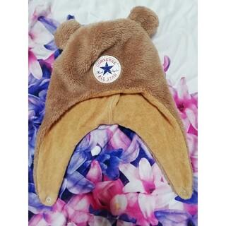 コンバース(CONVERSE)の♡CONVERSE 冬帽子♡(帽子)