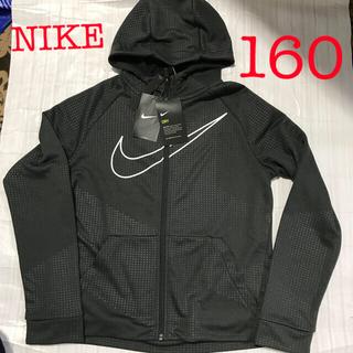 NIKE - NIKE160パーカー