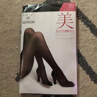 アツギ(Atsugi)のアツギ ストッキング タイツ 30(タイツ/ストッキング)