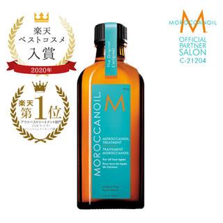 モロッカンオイル(Moroccan oil)のモロッカンオイル 100ml(オイル/美容液)