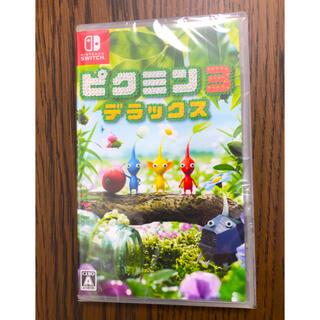 ニンテンドースイッチ(Nintendo Switch)の新品未使用  ピクミン3 デラックス  Nintendo Switch(家庭用ゲームソフト)