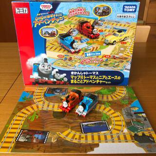タカラトミー(Takara Tomy)のきかんしゃトーマス マップ付  アドベンチャーセット(電車のおもちゃ/車)