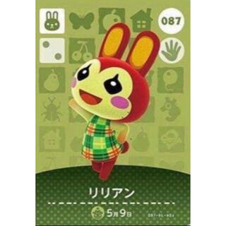 Nintendo Switch - どうぶつの森 amiibo カード【No.87 リリアン】