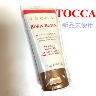 トッカ(TOCCA)のTOCCA    トッカ ハンドクリーム (ハンドクリーム)