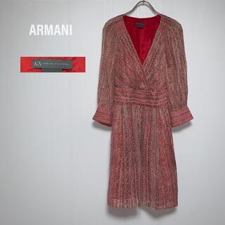 アルマーニ(Armani)のARMANI アルマーニ エクスチェンジ ワンピース  膝丈 春服 シルク(ひざ丈ワンピース)