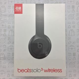 Beats by Dr Dre - 【未使用】BeatsSolo3ワイヤレスヘッドホン202010090052000