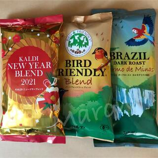 カルディ(KALDI)の【カルディ】福袋 2021 コーヒー 人気 3種 3袋セット 粉 中挽(コーヒー)