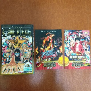 ONE PIECE 777巻 ポストカード 2枚(少年漫画)
