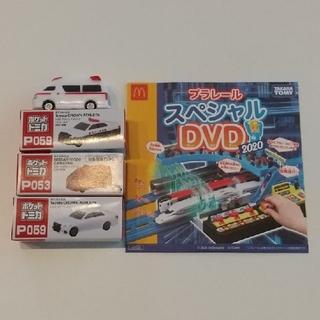 タイトー(TAITO)のポケットトミカ まとめ売り DVD付き(ミニカー)