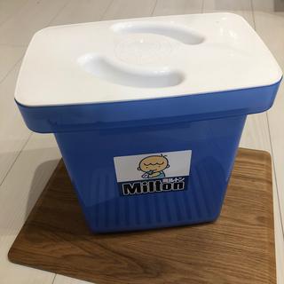 ミントン(MINTON)のミルトン 哺乳瓶消毒(哺乳ビン用消毒/衛生ケース)