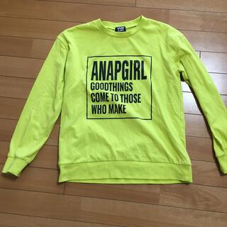 アナップ(ANAP)のアナップガール カットソー Mサイズ(Tシャツ/カットソー)