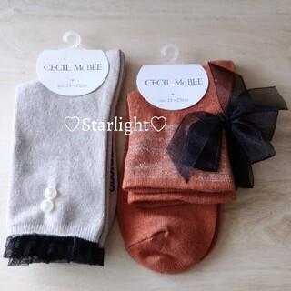 セシルマクビー(CECIL McBEE)のCECIL McBEE 靴下 ✕ 2足セット(ソックス)
