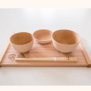 下鴨神社 お食い初め 食器(お食い初め用品)