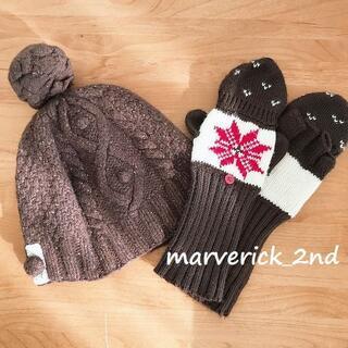 ユニカ(UNICA)のユニカUNICAボンボン付き可愛いニット帽L58㎝&難ありGap手袋グローブ(帽子)