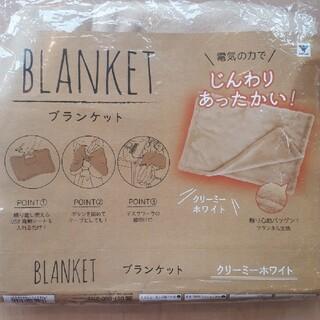 ヤマゼン(山善)の山善 電気毛布 yhk-ub61 クリームホワイト (電気毛布)