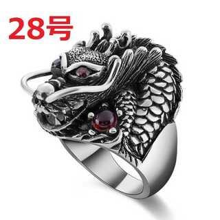 赤宝石 神龍 竜 ドラゴン ヘッド モチーフ シルバー リング 28号(リング(指輪))