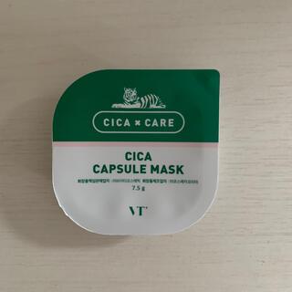 グレープみかん様専用 VT CICA CAPSULE MASK(パック/フェイスマスク)