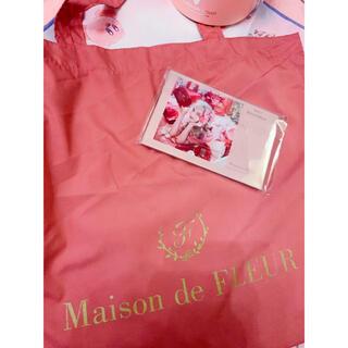 メゾンドフルール(Maison de FLEUR)のMaison de FLEURノベルティ トートバッグ カレンダーセット(エコバッグ)
