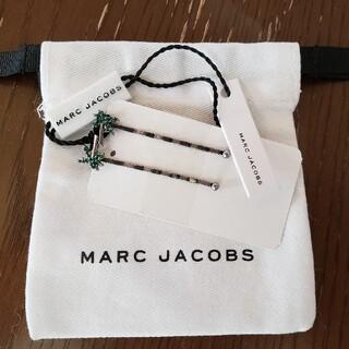 マークジェイコブス(MARC JACOBS)のマークジェイコブス ヘアピン(ヘアピン)