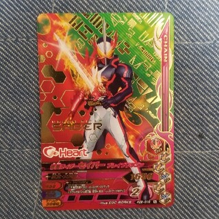 仮面ライダーバトル ガンバライド - ガンバライジング カード