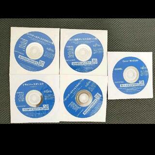 フジツウ(富士通)の新品 富士通 LIFEBOOK リカバリデータディスク+ドライバー 5枚セット(PC周辺機器)