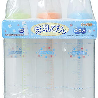 ニシマツヤ(西松屋)の【未使用】哺乳瓶5本(哺乳ビン)