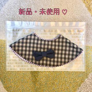 プチバトー(PETIT BATEAU)のマールマール marl marl チェック リボン スタイ(ベビースタイ/よだれかけ)
