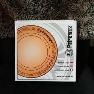 ペトロマックス(Petromax)の☆新品 ペトロマックス エナメルプレート 皿 黒 白×1 セット★(食器)