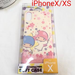 サンリオ(サンリオ)の新品 キキララ サクラ 桜 iPhoneX iPhoneXS ソフトケース(iPhoneケース)