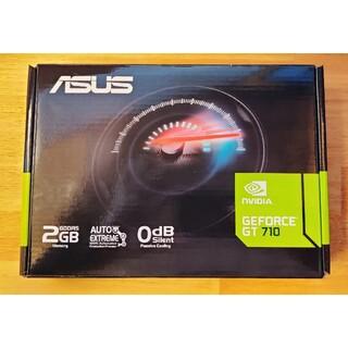 エイスース(ASUS)のASUS NVIDIA GeForce GT 710 搭載 ファンレスモデル(PCパーツ)