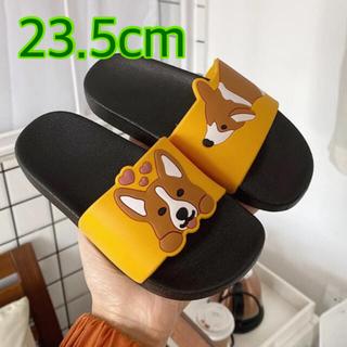 【新品未使用】コーギー スリッパ ルームシューズ 部屋履き 黒 23.5cm(スリッパ/ルームシューズ)