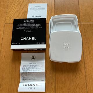 シャネル(CHANEL)のCHANEL 空箱&空容器 小物入れやインテリアに!(小物入れ)