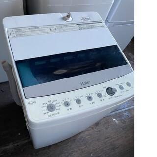 ハイアール(Haier)のハイアール 4.5キロ洗濯機  💍2019年製💍(洗濯機)