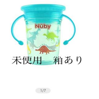 未使用 箱ありNuby ワンダーカップ ダイナソー 240ml(マグカップ)