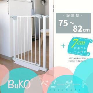 【YAF20-194】 再入荷 大人気♪ 新品 箱つぶれ ベビーゲート(ベビーフェンス/ゲート)