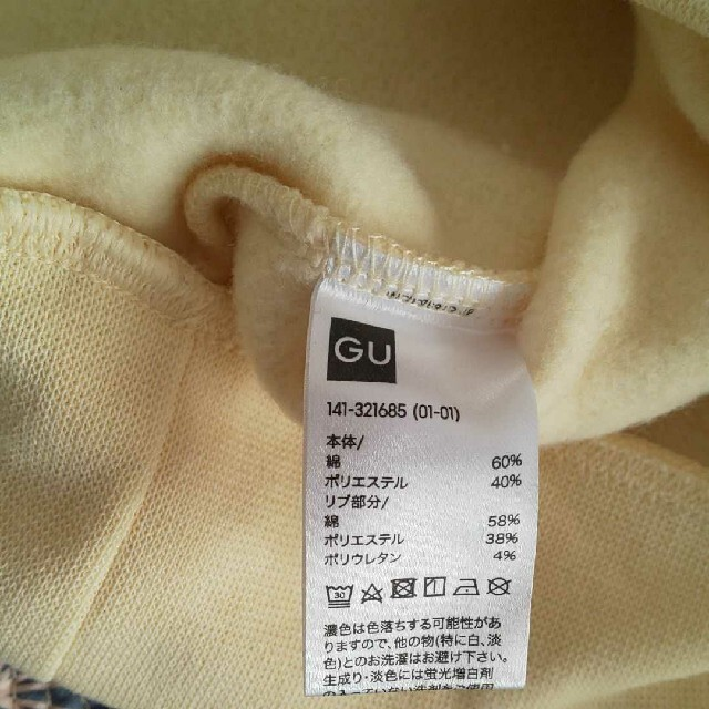 GU(ジーユー)のGU ジーユー スヌーピー 裏起毛トレーナー スウェット 130 キッズ/ベビー/マタニティのキッズ服男の子用(90cm~)(Tシャツ/カットソー)の商品写真