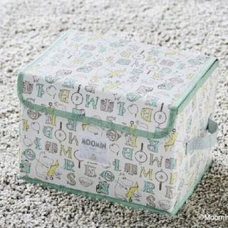 【新品未使用】ムーミンベビーお世話&お片づけBOX(ベビーおむつバッグ)