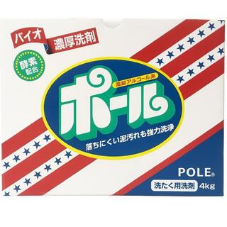 ミマスクリーンケア(ミマスクリーンケア)のポール 洗剤 4kg 2箱  野球 サッカー 等 泥汚れに(洗剤/柔軟剤)