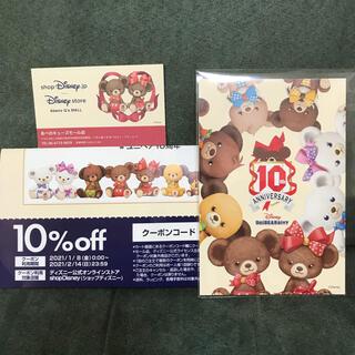 ディズニー(Disney)のユニベアシティ ポストカード(写真/ポストカード)