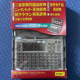CASIO 電子辞書 XD-90-N