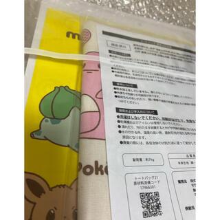 ポケモン(ポケモン)のミスド 福袋 ポケモン カレンダー エコバッグ トートバック(キャラクターグッズ)