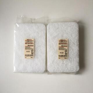 ムジルシリョウヒン(MUJI (無印良品))の無印良品 バススポンジ 替え2つセット(タオル/バス用品)
