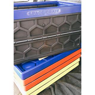 コストコ(コストコ)の新品 コストコ 折り畳みコンテナ46L SPACECRATE  2個(ケース/ボックス)