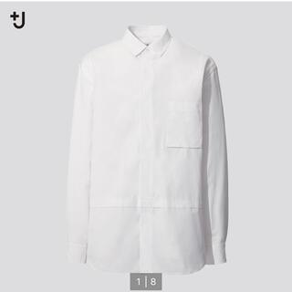 ジルサンダー(Jil Sander)のスーピマコットンオーバーサイズシャツ XS(シャツ)