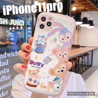 新品 iPhone11pro ダッフィー フレンズ スマホケース ディズニー