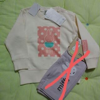 シマムラ(しまむら)の新品タグ付き ミッフィーmiffy トレーナー 90 女の子 しまむら(Tシャツ/カットソー)